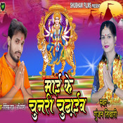 naya nohar abhi kaniya badu mp3 song