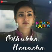 Paris Paris Songs