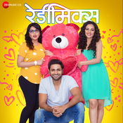 Ready Mix Avinash - Vishwajeet Full Mp3 Song