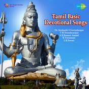 Tamil Basic Devotional Songs Songs