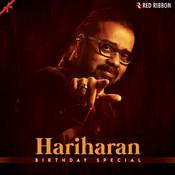 Parama Manohar Sai Sundar Song