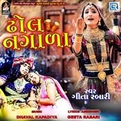Dhol Nagada Songs