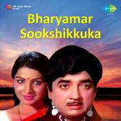 Bharyamar Sookshikkuka Songs