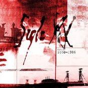 The Early Eighties (1980-1986) Songs