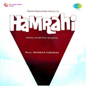 Hamrahi Songs