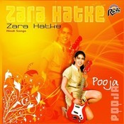 Zara Hatke Songs