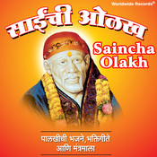 Sainchi Olakh Songs