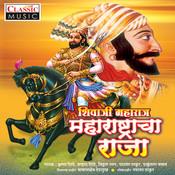 Shivrayanche Rajya Song