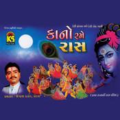 Mathura Thaki Mahi Song