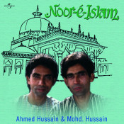 Noor- E- Islam Songs