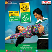 Konchem istam konchem kastam songs download.