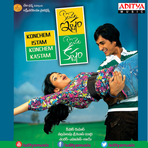 Koncham ishtam koncham kastam telugu songs download.