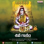 Shiva Ganam Songs