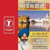 Amrit Ki Saar Soi Jaane Songs