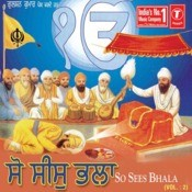 So Sees Bhala Songs
