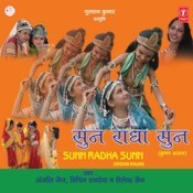 Sun Radha Sun Songs