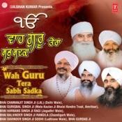 Bin Bhaagan Satsang Na Labhey - Vyakhya Sahit Song