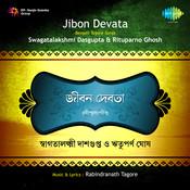 Jibon Devata - Swagatalakshmi Dasgupta  Songs