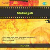 Muknayak Drama Songs