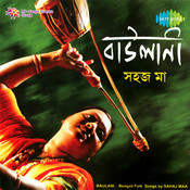 Baulini Songs