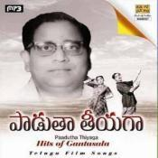 Paadutha Theeyaga Gems Of Ghantasala Songs