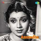 Anuradha Songs
