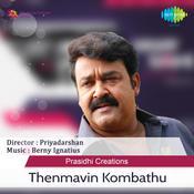 Thenmavin Kombathu Songs