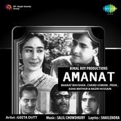Amanat Songs
