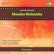 Shumba Nishumba Songs