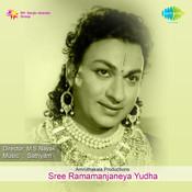 Sree Ramamanjaneya Yudha Songs