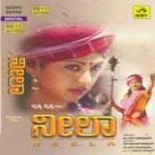 Neela Songs