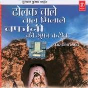 Dholak Wale Taal Milale Barfani Ki Gufa Kareeb Songs