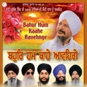 Bahur Hum Kaahen Aavenge Songs