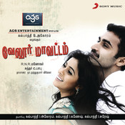 Vellore Mavattam Songs