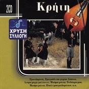 Crete Songs