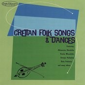 Cretian Folk Songs And Dances Songs