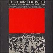 Russian Songs For Teaching Russian Songs