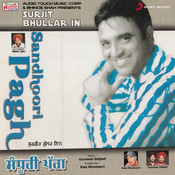 Sandhoori Pagh Songs