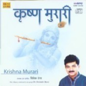 Krishna Murari New Recording Songs