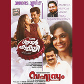 Oru Small Family - Sahasram Songs