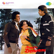 Aap Ke Deewane Songs