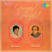 Ghazals Ghazals Anwar Khalid Songs