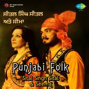 Sital Singh Sital Seema Live Concert Songs