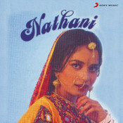 Nathani Songs