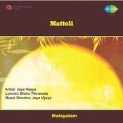 Mattoli Songs
