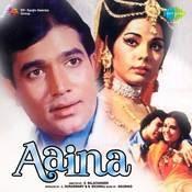 Aaina Songs