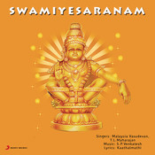 Swamiye Saranam Songs