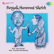 Bengali Humorus Sketches Songs
