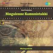 Ningalenne Kamunistakki Songs