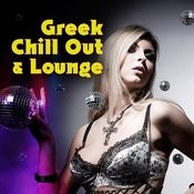 Greek Chill Out & Lounge Songs